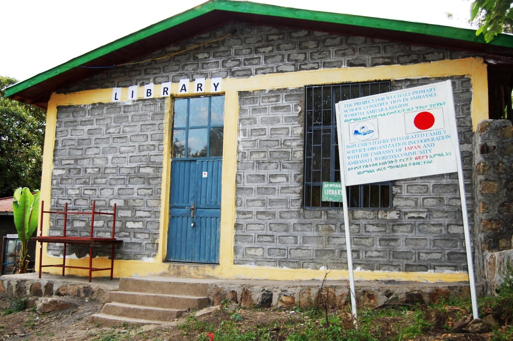 Library constructed in Wuchale Primary School