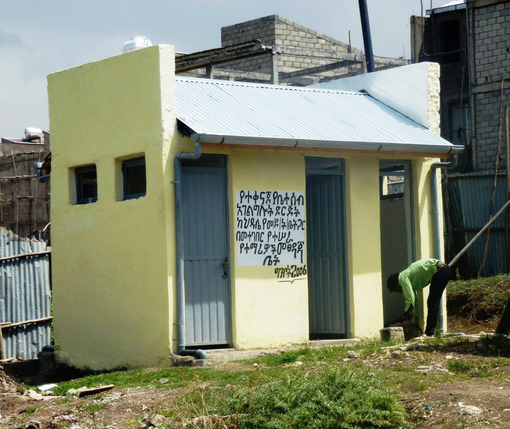 Public Toilet constructed in Addis Ababa
